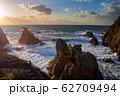 浦富海岸 千貫松島 62709494