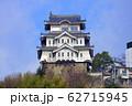 尾道城( 解体直前 ) 62715945