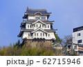 尾道城( 解体直前 ) 62715946