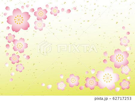 桜テクスチャ【和風黄緑グラデ】 62717253