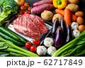 生鮮食品 62717849