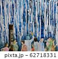水彩画 滝と観光客 62718331