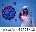 ワクチン開発 62723412
