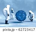 ワクチン開発 62723417