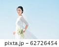 ブライダル 花嫁 62726454