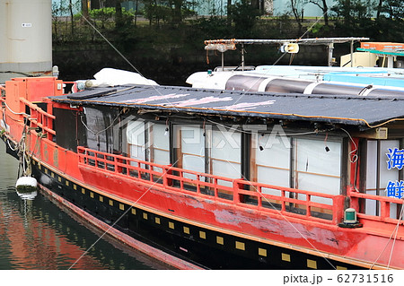 船 62731516