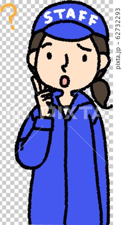 직원 여성 (생각) 62732293