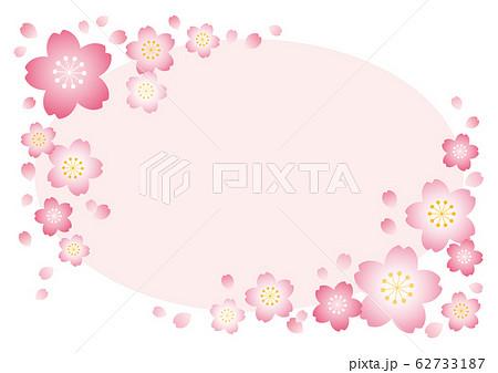 桜フレーム【楕円ピンク】 62733187