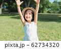 子ども 公園 お出かけ 62734320