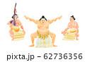 大相撲横綱土俵入り 62736356