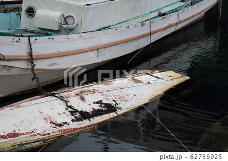 船 62736925