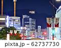 神戸のランドマーク「山麓電飾 北前船」1.17バージョン 62737730