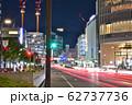 神戸のランドマーク「山麓電飾 北前船」1.17バージョン 62737736