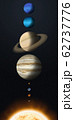 Solar System Planets banner 62737776