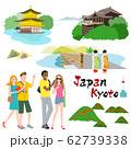 京都を観光する外国人観光客 62739338