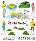京都を観光する外国人観光客 62739340
