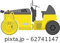 ロードローラー 62741147