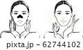 女性 鼻パック ビフォーアフター 62744102
