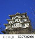 尾道城( 解体直前 ) 62750260