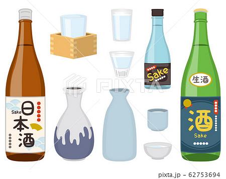 日本酒セット 62753694