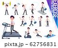 flat type school boy short sleeve necktie 62756831