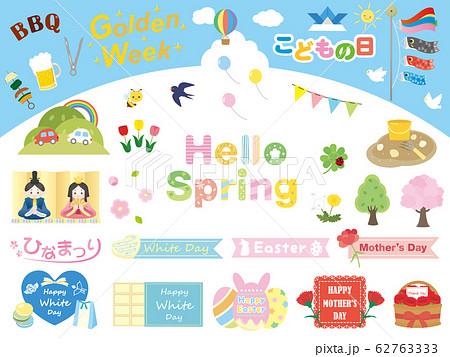 春の見出しイラスト イベント素材集 62763333