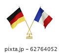二つの国の卓上国旗 62764052