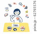 食事をする女性 栄養バランス 62765576