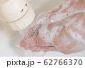 【シャワー 手洗い】 62766370