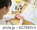 防災用品の点検(ラジオ) 62766914