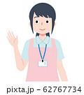 介護士 挙手 案内 紹介 62767734