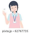 介護士 送迎 保育士 手を振る 62767735