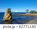 秋谷・立石海岸から富士山を望む(横須賀市) 62771185