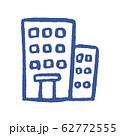 ヘタウマアイコン シリーズ 62772555