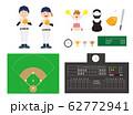 野球セット 62772941
