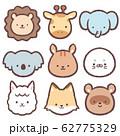 アイコン動物3 62775329