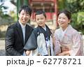 Hakamagi 62778721