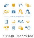 LANGUAGE STUDY ICON SET 62779488