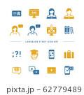 LANGUAGE STUDY ICON SET 62779489