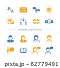 LANGUAGE STUDY ICON SET 62779491