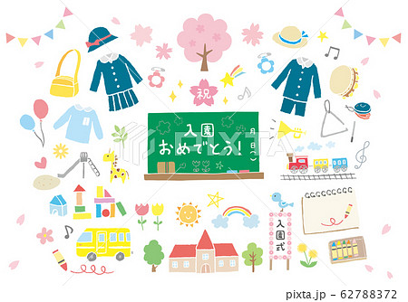 幼稚園・入園にまつわる手描きイラスト 62788372
