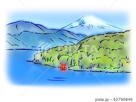 芦ノ湖 62790846