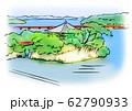 松島 62790933