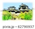松山城 62790937