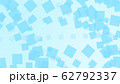 CGスクエア スクエアのジオメトリック背景 62792337