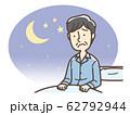 不眠症 中年 男性 62792944