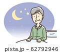 不眠症 高齢者 おじいさん 62792946