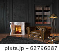 Black classic interior with armchair, moldings, fireplace, floor lamp, carpet, books, coffee table and decor. 62796687