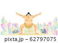 大相撲横綱土俵入りと観客 62797075