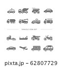 VEHICLE ICON SET 62807729